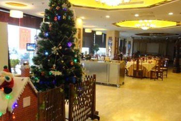 Jintanyue Hotel Beijing - 5