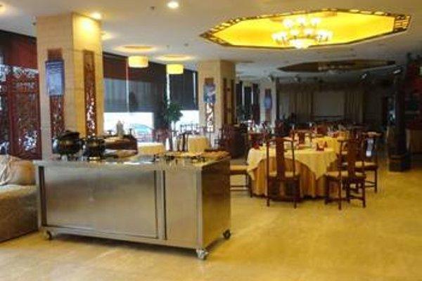 Jintanyue Hotel Beijing - фото 6