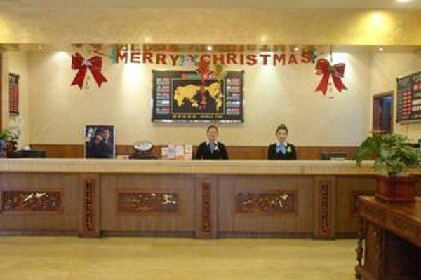 Jintanyue Hotel Beijing - фото 7
