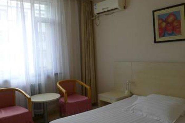 Beijing Cui Trip Hotel Xicui Road - фото 10