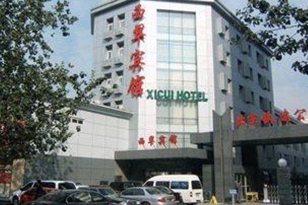 Beijing Cui Trip Hotel Xicui Road - фото 15