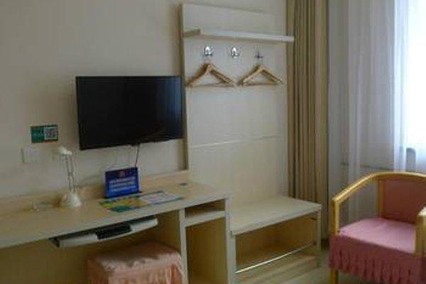 Beijing Cui Trip Hotel Xicui Road - фото 7