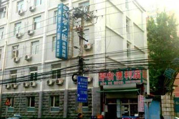 Beijing Cui Trip Hotel Baizhifang Tianjian Hotel - 9