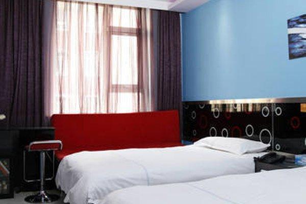 Xilong Hotel Zuojiazhuang Beijing - фото 5