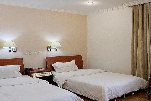 Jilong Hotel - фото 9