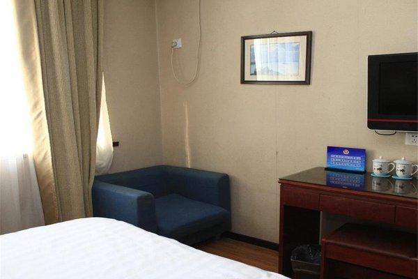 Jilong Hotel - фото 6