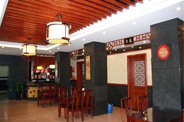 Jilong Hotel - фото 8