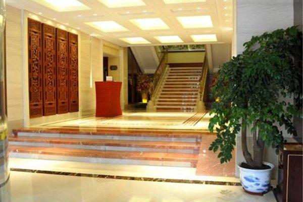 Beijing Zhaojialou Hotel - 3