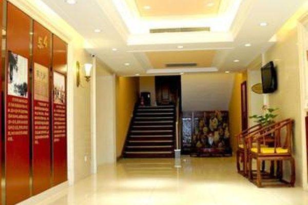 Beijing Zhaojialou Hotel - 4