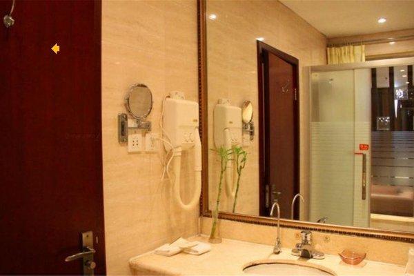Beijing Zhangjiakou Hotel - фото 10