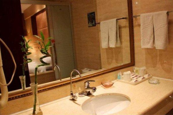 Beijing Zhangjiakou Hotel - фото 11