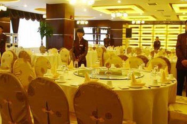 Beijing Zhangjiakou Hotel - 13