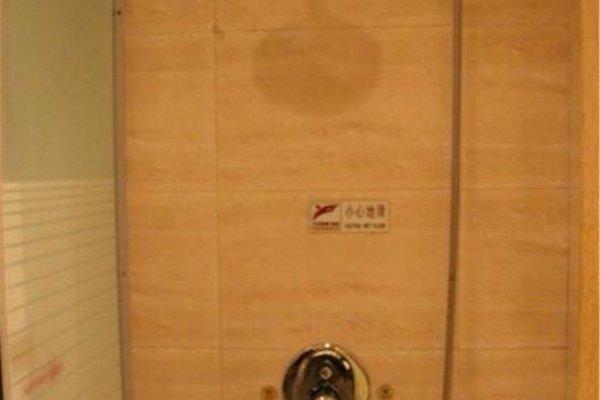 Beijing Zhangjiakou Hotel - 16