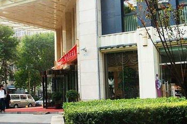 Beijing Zhangjiakou Hotel - 20