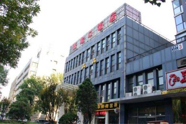 Beijing Zhangjiakou Hotel - 22