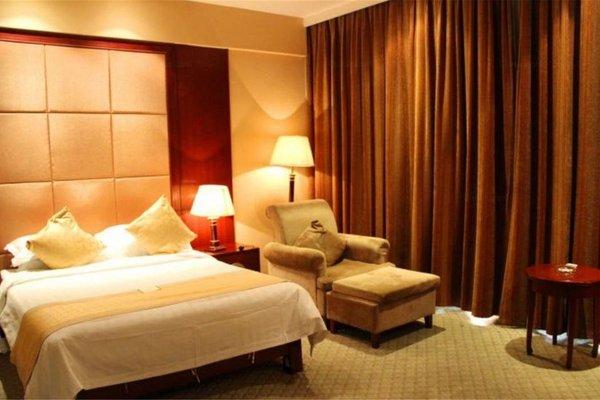 Beijing Zhangjiakou Hotel - фото 3