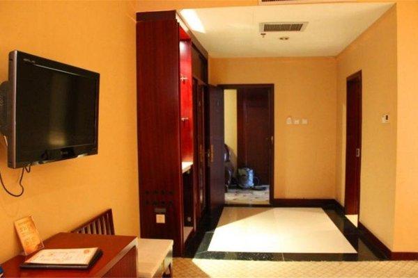 Beijing Zhangjiakou Hotel - фото 6