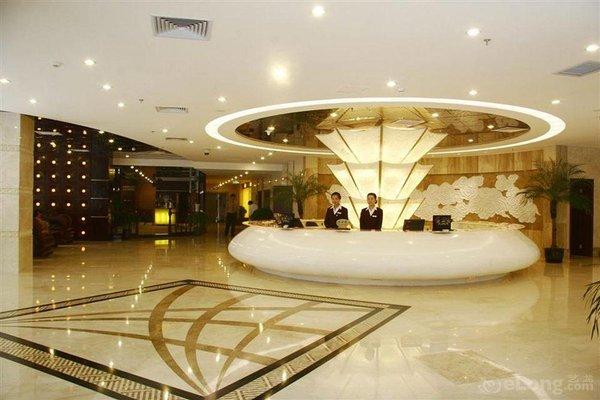 Beijing Zhangjiakou Hotel - фото 9