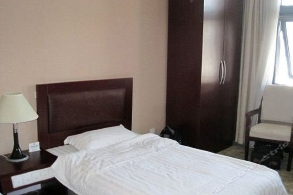 Xingguang Media Hotel Beijing - 3
