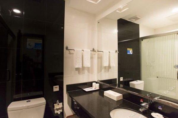 Xingguang Media Hotel Beijing - 4