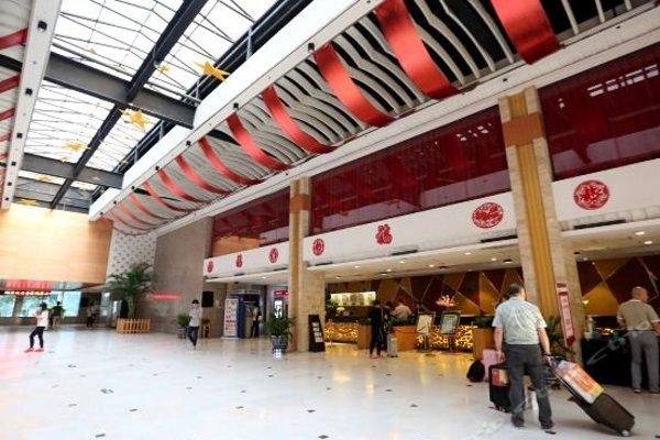Xingguang Media Hotel Beijing - 5