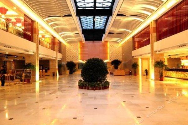 Xingguang Media Hotel Beijing - 6