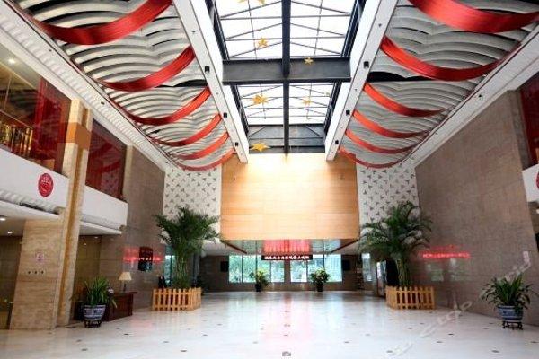 Xingguang Media Hotel Beijing - 7
