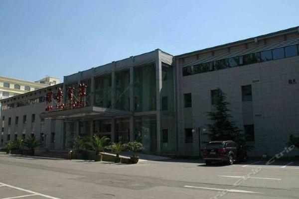 Beijing Wanshou Hotel - 13