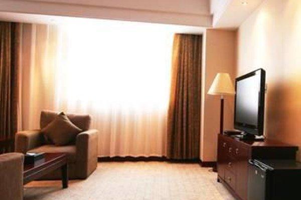 Beijing Wanshou Hotel - 3