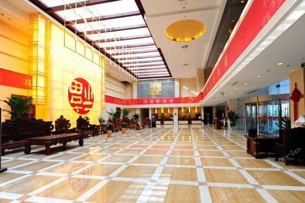 Beijing Wanshou Hotel - 7