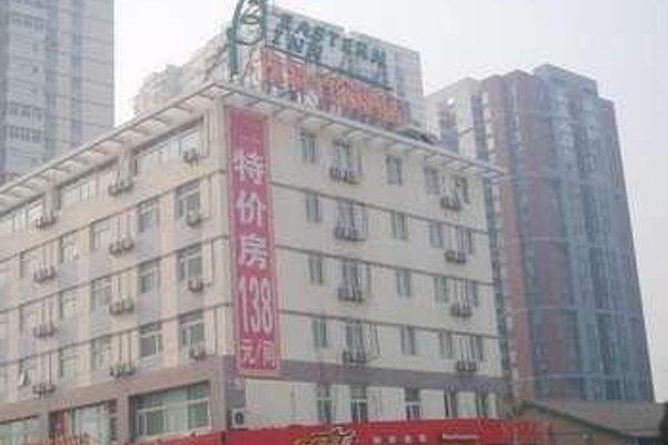 Eastern Inn Beijing Taiping Bridge - 3