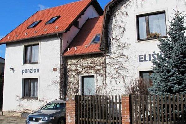 Penzion Eliska - фото 17