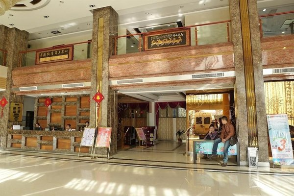 Motel Guangzhou Baiyun Airport - 15