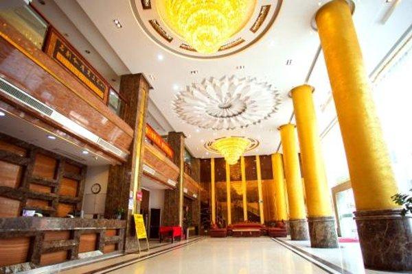Motel Guangzhou Baiyun Airport - 16