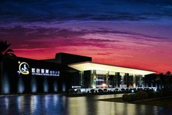 Blue Coast Hotel Guangzhou - фото 5
