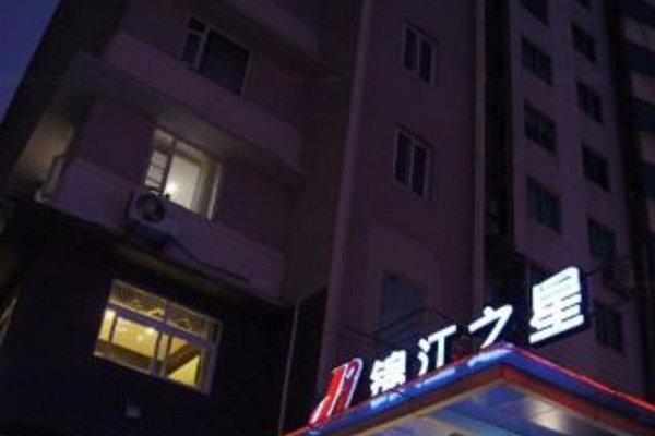 Jin Jiang Inn Yongfu Road - фото 4