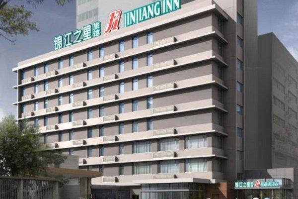 Jin Jiang Inn Yongfu Road - фото 5
