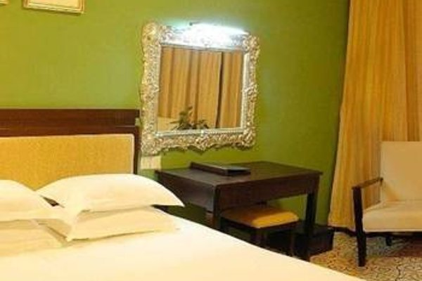 Suburbia Hotel - Guangzhou - фото 3