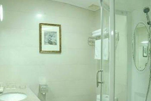 Suburbia Hotel - Guangzhou - фото 6