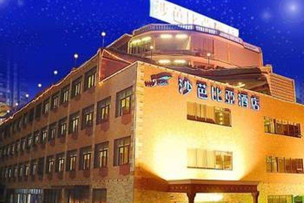 Suburbia Hotel - Guangzhou - фото 7
