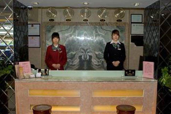 Kai Fu Hotel Guangzhou - фото 11