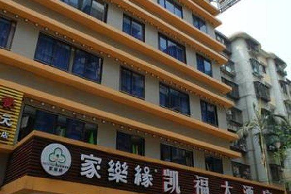 Kai Fu Hotel Guangzhou - фото 16
