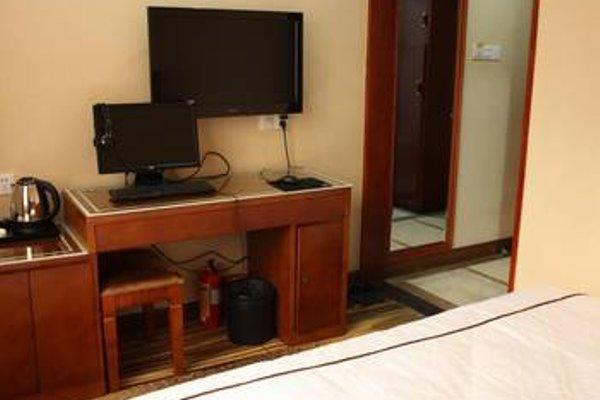 Kai Fu Hotel Guangzhou - фото 6