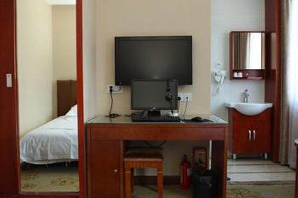 Kai Fu Hotel Guangzhou - фото 8