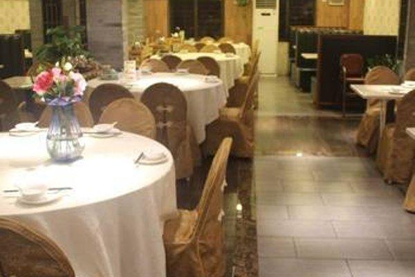 Mei Lan Hotel - фото 20