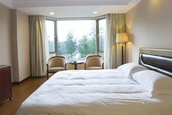 Guangdong Zhudao Guest House Guangzhou - фото 4
