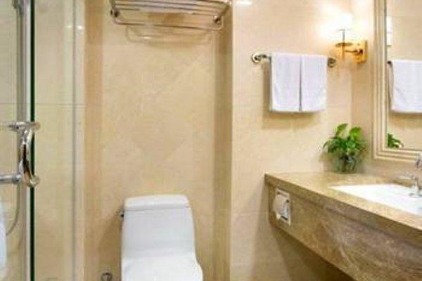 Guangdong Zhudao Guest House Guangzhou - фото 5