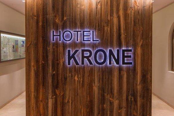 Hotel Krone - фото 19