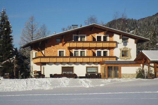 Tyroler Hof - фото 17