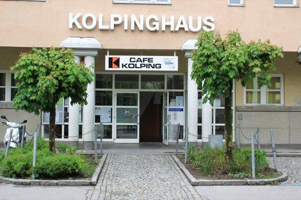 Kolpinghaus Innsbruck - фото 21